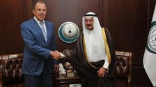 Russia's Lavrov holds talks with OIC chief