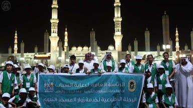 25 يتيماً يتطوعون لخدمة زوار المسجد النبوي
