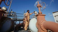 Libya's oil output climbs to 900,000 bpd