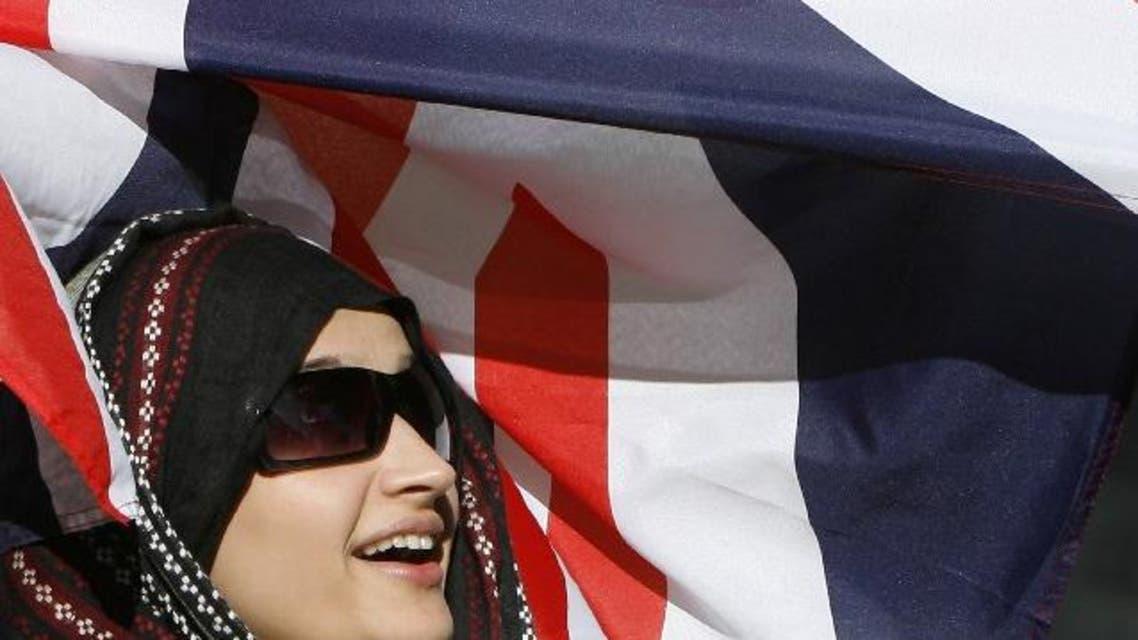 british muslim flag facebook