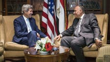 Kerry 'confident' Egypt will receive Apache gunships