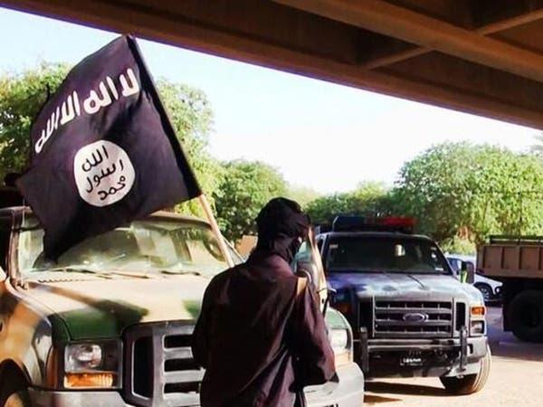 """""""داعش"""" التنظيم الأغنى في العالم بفضل النهب والنفط"""