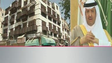 السياحة: نعمل لإعادة جدة التاريخية إلى قلوب السعوديين