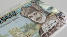 Oman scraps price controls for most goods, inflation impact seen minor