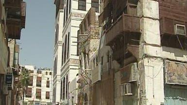 تحويل بيوت جدة التاريخية إلى فنادق