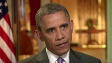 """أوباما: لا توجد """"معارضة معتدلة"""" تستطيع هزيمة الأسد"""