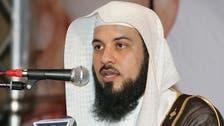British paper: al-Arifi groomed UK jihadists