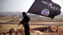 داعش نے جدہ میں غیرمسلموں کے قبرستان پر حملے کی ذمے داری قبول کر لی
