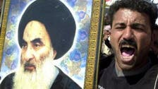 Analysts: Top Iraqi Shiite cleric's call for unity govt not enough
