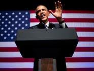 أوباما: مستعدون لتوجيه ضربات جوية في سوريا