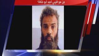 من هو الليبي أحمد أبوختالة؟