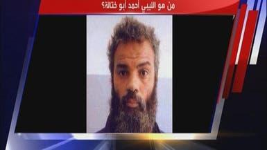 مسؤولون: المشتبه به في هجوم بنغازي تحدث مع المحققين