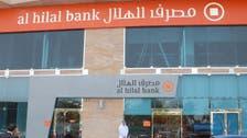 Abu Dhabi's al Hilal Bank plans $500 mln capital-boosting sukuk