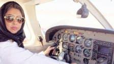 Second Saudi woman gets pilot's license