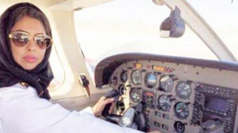 Second Saudi Woman Gets Pilot S License Al Arabiya English