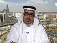 الحمادي: خسائر قطاع المقاولات تتجاوز 13% بالسعودية