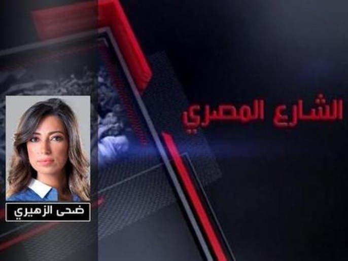 الشارع المصري: السبت 15-11-2014