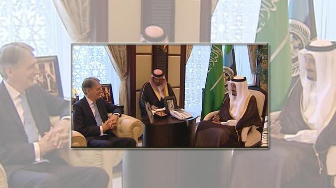 الأمير سلمان والوزير فيليب هاموند