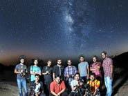 13 فوتوغرافياً بالباحة يرصدون مجرة درب التبانة