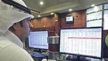 عوائد الاكتتابات العامة السعودية تقفز 1200% خلال عام