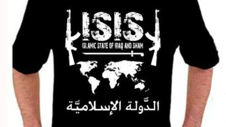 The ISIS gift shop: T-shirts and hoodies sold online - Al Arabiya ...