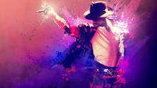 Remember the Time? Michael Jackson fans pay tribute on death anniversary