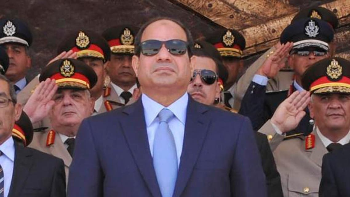 Sisi In Cairo