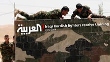 Iraqi Kurdish fighters receive training