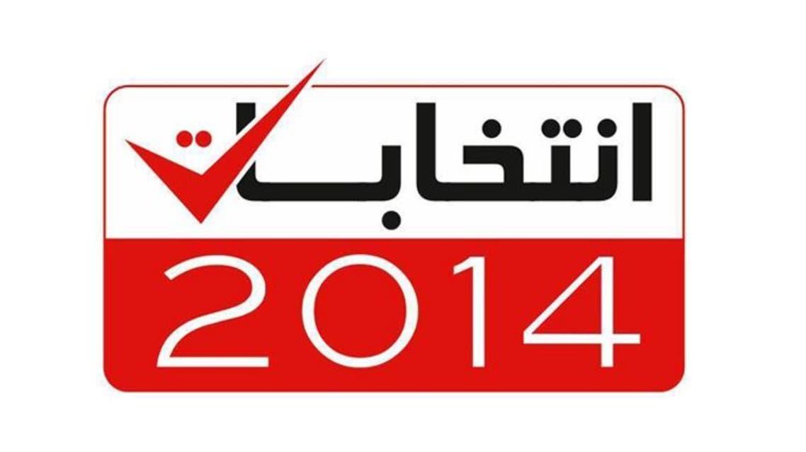 شعار الحملة الدعائية للانتخابات في تونس 2014