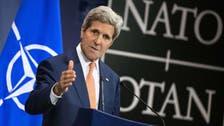 Kerry to visit Saudi Arabia for Iraq talks