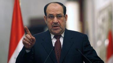 العراق.. تصاعد التوتر بين المالكي وسلطات كردستان