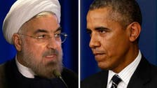 Why Tehran and Washington's love affair cannot hold still