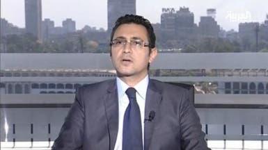 مصر تلجأ لفرض ضرائب ورفع سعر الطاقة لدعم الموازنة