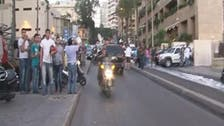 Suicide bomb at Beirut hotel