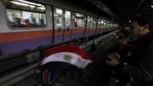 Cairo blasts target court, metro stations