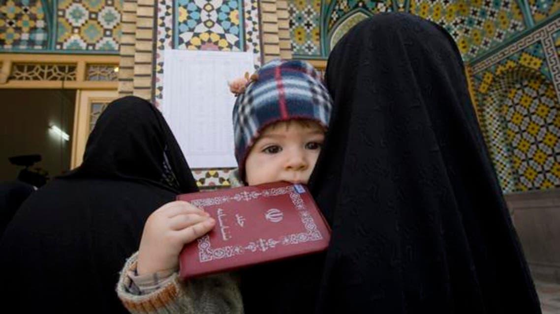 Iran birth rate Reuters