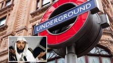 متنازعہ سعودی عالم دین العریفی کا برطانیہ میں داخلہ بند