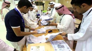 الكويت.. بدء الفرز في انتخابات مجلس الأمة التكميلية