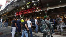 Beirut hotel suicide bomber identified