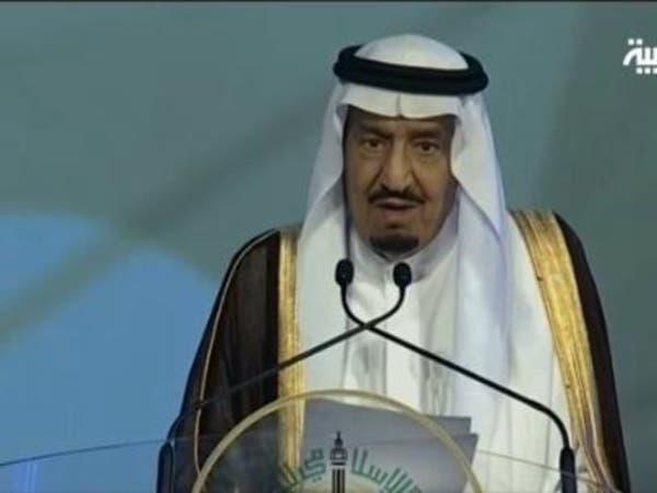 """""""الإسلامي للتنمية"""" يرفع رأسماله إلى 150 مليار دولار"""