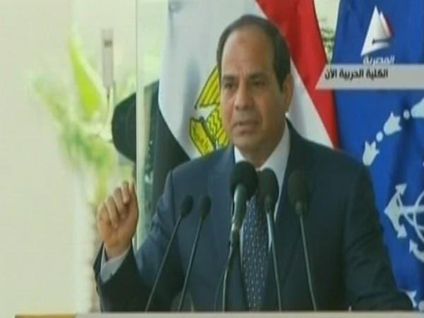 رجال أعمال وفنانون يتبرعون للاقتصاد المصري على خطى السيسي