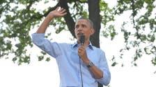 Obama seeks $500 million to train, equip Syrian rebels