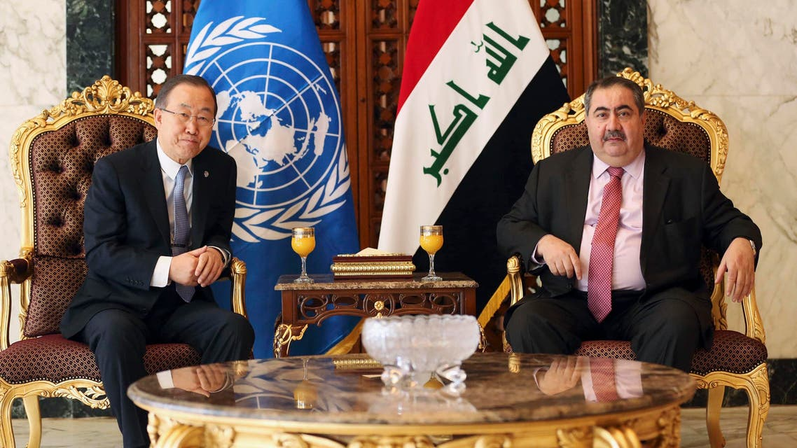 iraq UN reuters