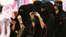 Saudi travelers ignore warnings: Foreign Ministry