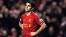 More than he can chew? Suarez spoofs flood Internet