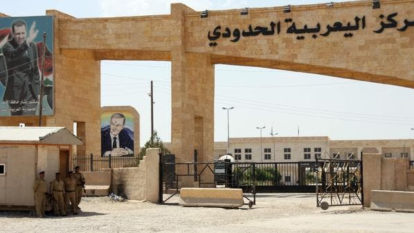 الحدود العراقية السورية
