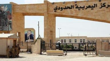 تأهب عراقي على الحدود السورية.. وحذر من عودة داعش