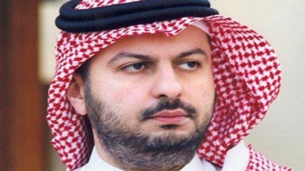 Image result for Pangeran Muda Saud bin Musa'id