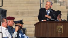 Netanyahu urges Abbas to break with Hamas