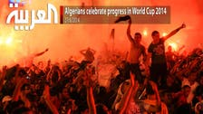 Algerians celebrate progress in World Cup 2014